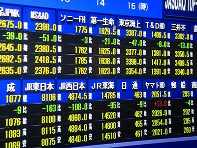 Japanese-Stocks